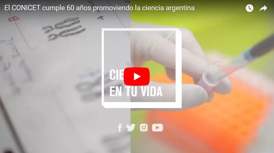 video 60